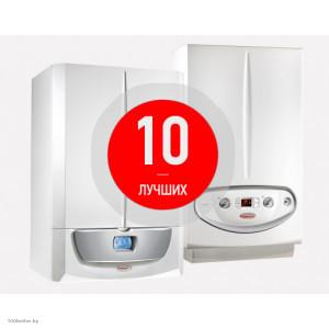 ТОП 10 (выбор покупателей)